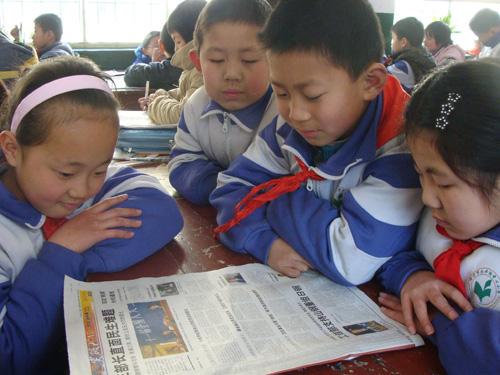 济宁市永丰街小学开展 聆听代表声音 争做优秀少年 主题活动
